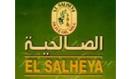 EL-Salehya-logo