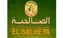 EL-Salehya