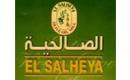 EL-Salehya Olive Oil Mills